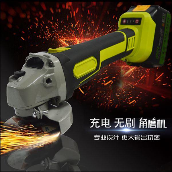 磨砂機 角磨機 鋰電充電式無刷角磨機磨光機打磨砂輪多功能無線便攜切割機 MKS
