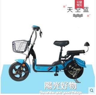 電動機車新款思帝諾48V電動車男女性電動自行車成人電瓶車小型踏板鋰電車 NMS陽光好物