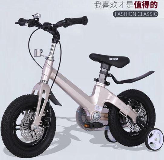 兒童單車 兒童自行車男女寶寶腳踏車2-3-4-6-7-8-9-10-11-12歲男孩女孩單車ATF 極客玩家