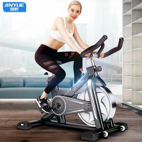 勁悅動感單車跑步健身車家用腳踏車室內運動自行車器健身器材  極客玩家  ATF