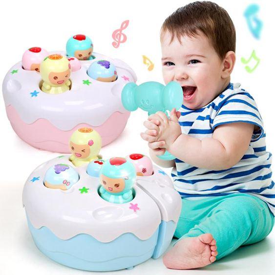 兒童打地鼠玩具嬰幼兒益智男寶寶電動敲擊大號男孩女孩0-1-2周歲3HM