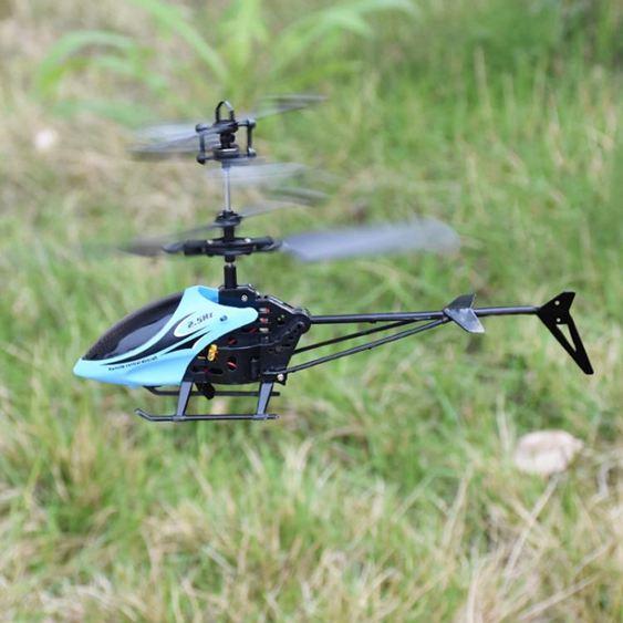 充電遙控兒童玩具航模超輕直升飛機迷你飛行器男孩超高耐摔無人機HM