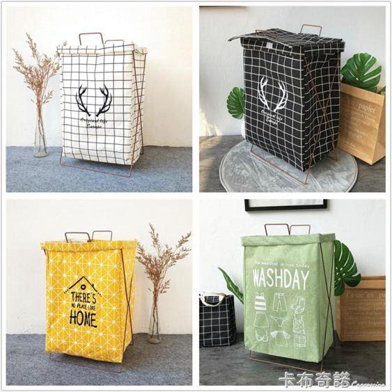 可摺疊收納筐手提髒衣籃支架 防水超大號髒衣籃髒衣簍玩具儲物箱