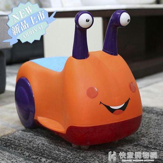 新款兒童滑行車溜溜車扭扭車1/2歲寶寶助步車小蝸牛玩具車萬向輪  快意購物網