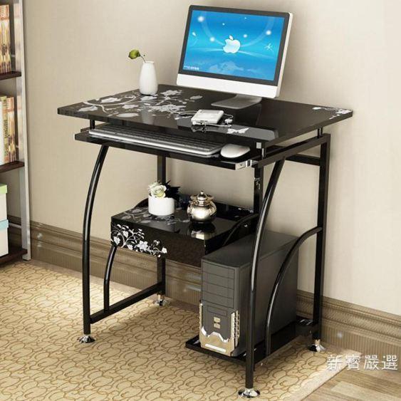 電腦桌臺式桌家用寫字臺簡約現代書桌簡易筆記本電腦桌WY