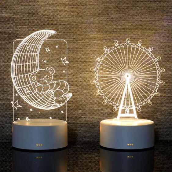 檯燈 3D小檯燈創意卡通床頭臥室燈夢幻柔光生日禮物LED兒童喂奶起夜燈【快速出貨】