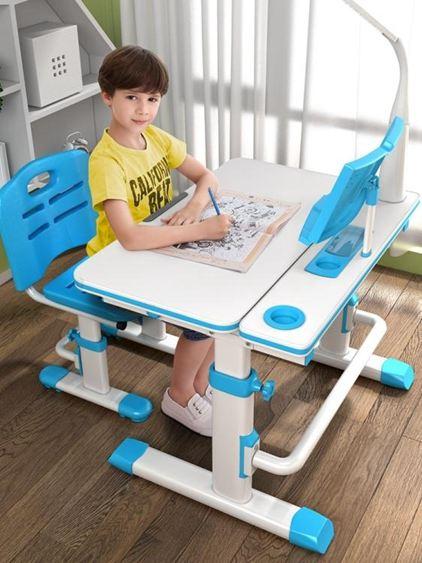 兒童學習桌書桌多功能學寫字桌小學生作業書桌可升降小孩桌椅組合套裝H【快速出貨】