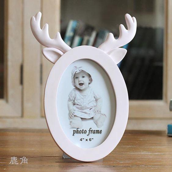 6寸可愛卡通 兔耳貓耳鹿角創意相框 擺臺家居擺件 寶寶相框