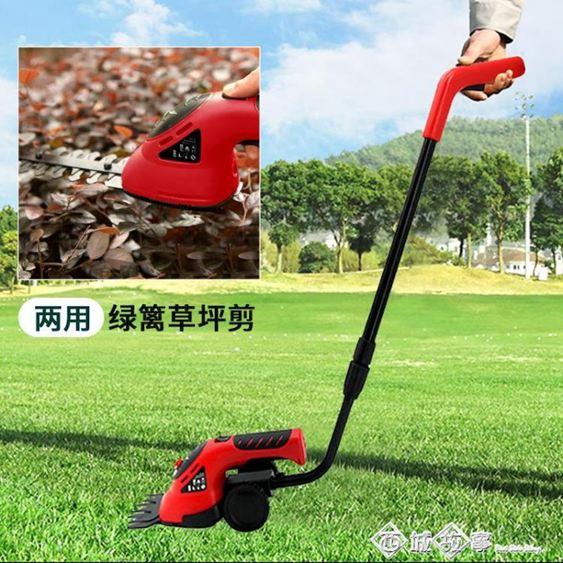 【 快出】電動割草機充電式除草機多 剪草剪刀家用小型剪枝機綠籬修枝剪