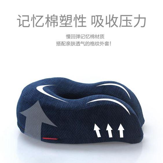 枕頭 系扣護脖子U型枕護頸枕記憶枕午睡枕頭U形枕旅行頸椎枕U枕