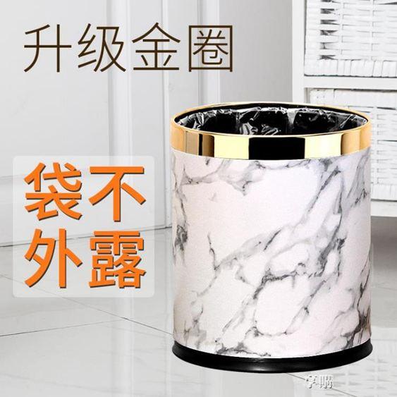 垃圾桶 雙層垃圾桶家用歐式創意無蓋客廳臥室可愛廚房衛生間不銹鋼辦公室ATF