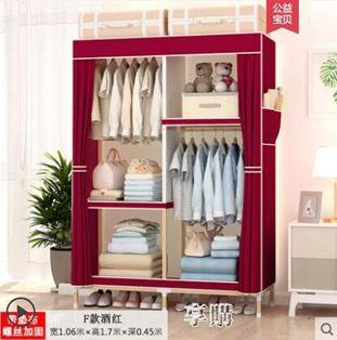 簡易衣櫃布藝實木組裝摺疊布衣櫃子宿舍家用租房臥室經濟型布衣櫥ATF