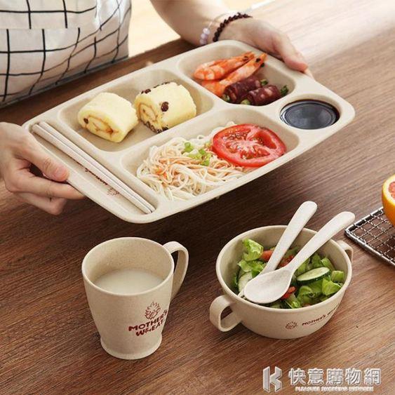 日式創意小麥秸稈餐具兒童餐盤套裝寶寶防摔家用卡通分格盤快餐盤