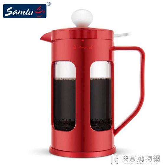 森露法壓壺咖啡壺家用法式咖啡濾壓壺沖茶器過濾杯耐熱玻璃手沖壺 NMS