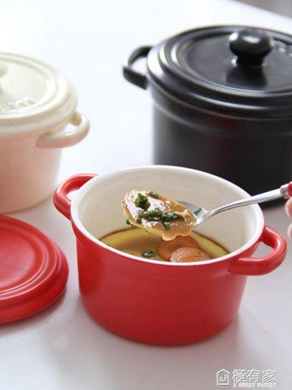 瓷引力陶瓷蒸蛋羹碗帶蓋環保耐高溫寶寶輔食碗燉蛋碗甜品燕窩燉盅