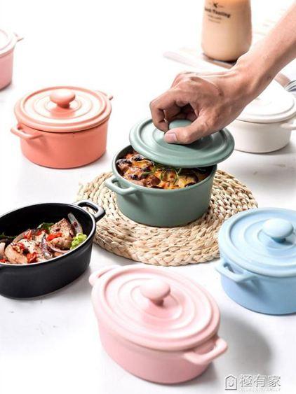 雙耳陶瓷蒸燉蛋羹碗耐高溫寶寶輔食碗甜品湯碗烘焙焗烤碗燕窩燉盅