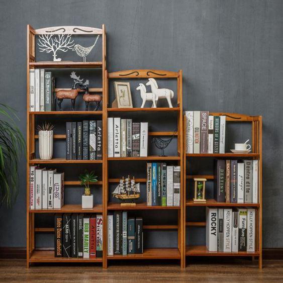 木馬人簡易書架收納置物架簡約 實木落地兒童學生用桌上小書櫃ATF