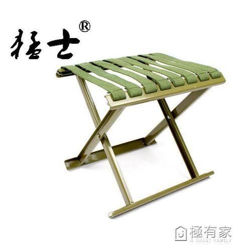 加厚碳鋼馬扎 摺疊凳子 戶外 寫生板凳釣魚凳椅子 ATF