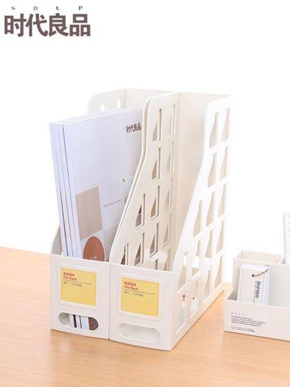 簡約桌面資料檔案收納架檔插盒單格書架書立SD-N6081  ATF