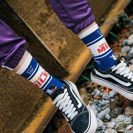 襪子女中筒襪韓版學院風原宿嘻哈ins潮堆堆襪女韓國街頭歐美長襪