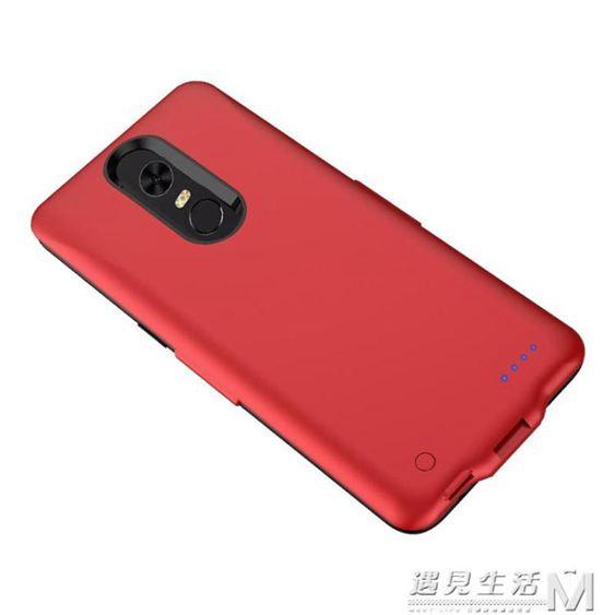 小米紅米Note4X背夾充電寶紅米5plus背夾行動電源紅米pro充電池殼 WD