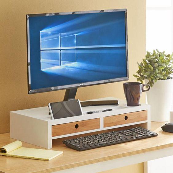 瑞順實木臺式電腦顯示器增高架辦公抽屜桌面收納辦公鍵盤底座支架MBS