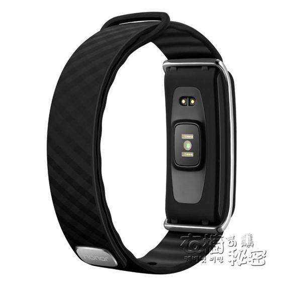 華為榮耀手環A2智慧手環運動手錶防水計步器藍芽蘋果安卓HM