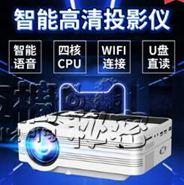 新款歐擎Q8投影儀高清家用小型便攜手機4k微型辦公3d無線wifi牆投智慧教學培HM