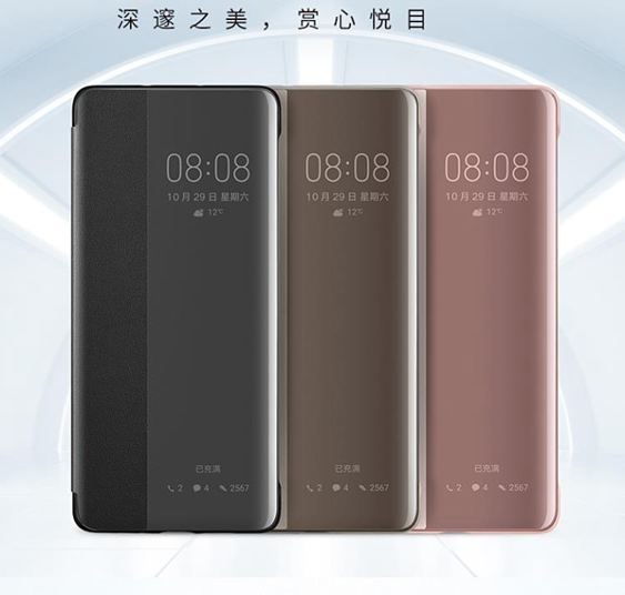 華為p30pro智慧視窗皮套保護套p30手機殼