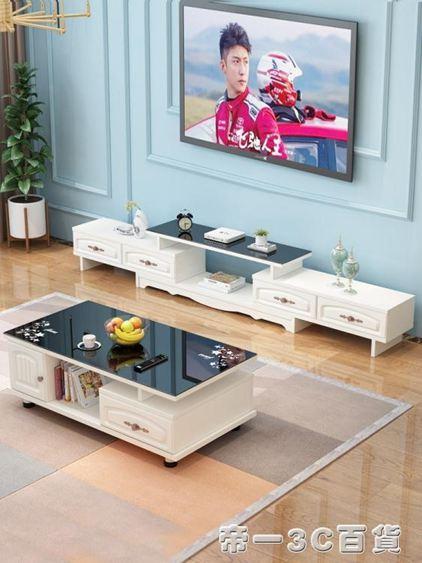 電視櫃 茶幾組合套裝簡約現代小戶型鋼化玻璃客廳實木色電視機地櫃YTL