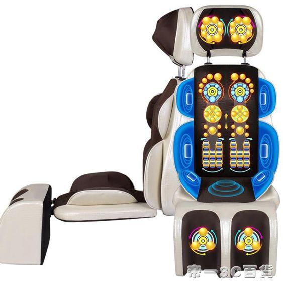 按摩椅家用全自動太空艙全身小型揉捏椅墊頸椎按摩器頸部腰部肩部 YTL