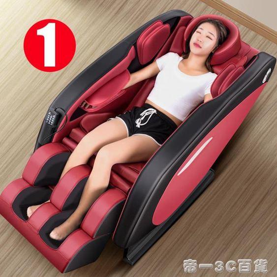 電動按摩椅智能家用新款8d全自動老人太空艙全身小型多功能揉捏器 YTL