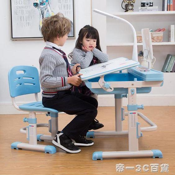 可愛兒童學習桌書桌課桌小學生寫字臺桌椅套裝家用寫字桌作業桌YTL