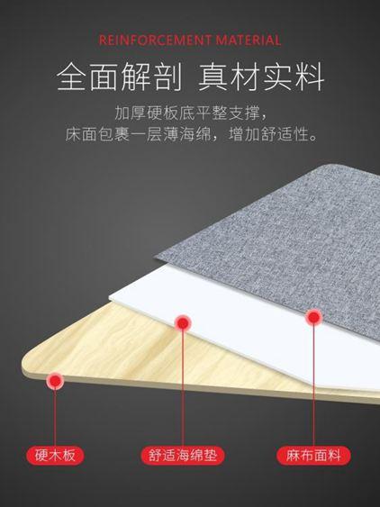 BX麻布摺疊床單人床辦公室午休簡易可陪護硬木板家用成人午睡小床 ATF