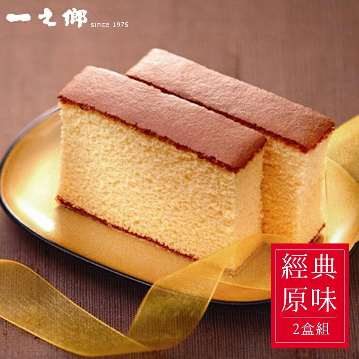 【一之鄉】龍眼花蜜蜂蜜蛋糕2盒組 台灣伴手禮首選 十片裝