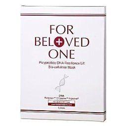 FOR BELOVED ONE寵愛之名 多胜肽DNA緊緻生物纖維面膜3片/盒 全新封膜【淨妍美肌】