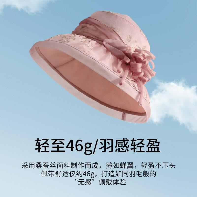 新款甜美印花桑蠶絲太陽帽女可折疊大沿防曬遮臉防紫外線遮陽帽子