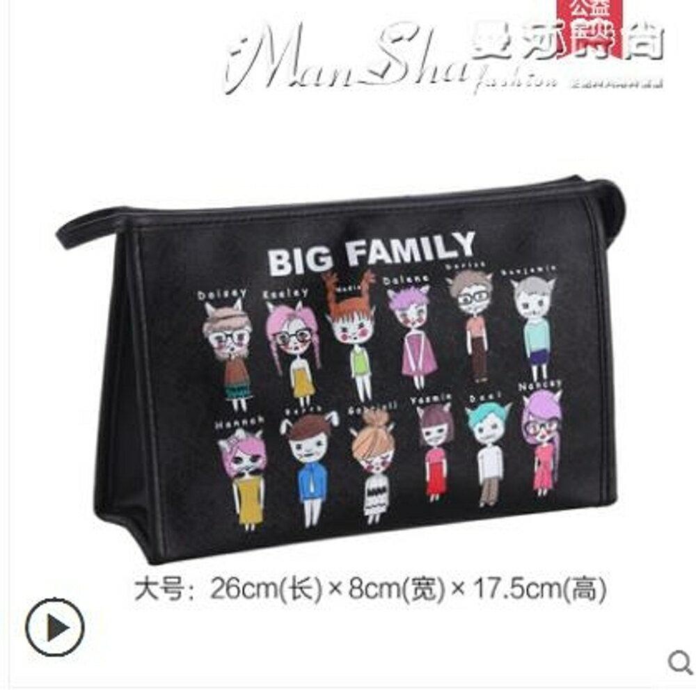 化妝包化妝包大容量多功能簡約便攜韓國化妝袋品收納包可愛少女 清涼一夏特價