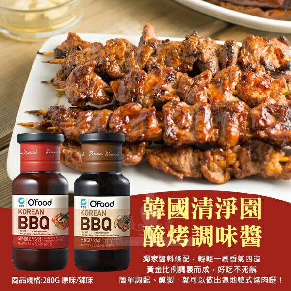韓國清淨園醃烤調味醬280g《加碼3天領券9折→代碼2008CP2000B》 - 限時優惠好康折扣