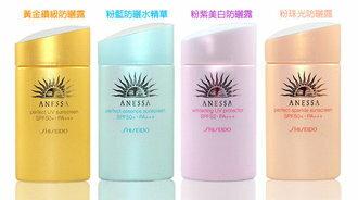 香水1986☆SHISEIDOANESSA資生堂安耐曬黃金鑽級粉珠光粉藍粉紫新全面進化防曬露AASPF50+PA+++60ML