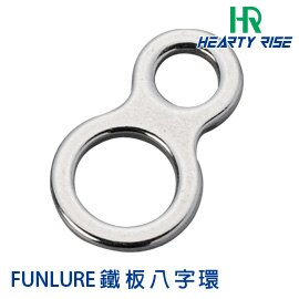 漁拓釣具 FUNLURE鐵板八字環