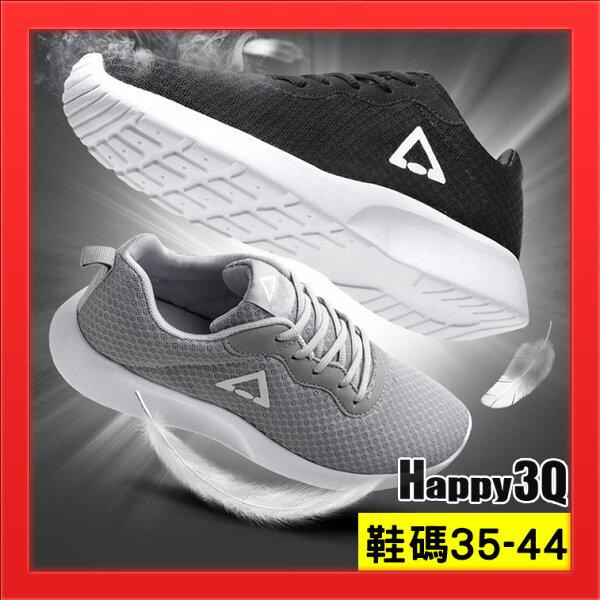 運動鞋44跑步鞋33綁帶休閒鞋百搭運動男鞋百搭-黑白灰35-44【AAA4668】