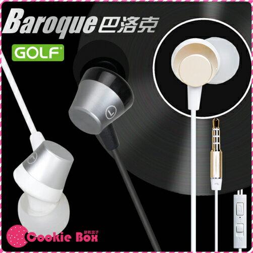 GOLF 高爾夫 M2 巴洛克 線控 耳機 3.5mm 耳麥 安卓 ios 智能 手機 通