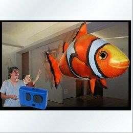 優生活 遙控飛魚 充氣 鯊魚小丑魚尼龍 玩具 場景 婚宴 派對佈置