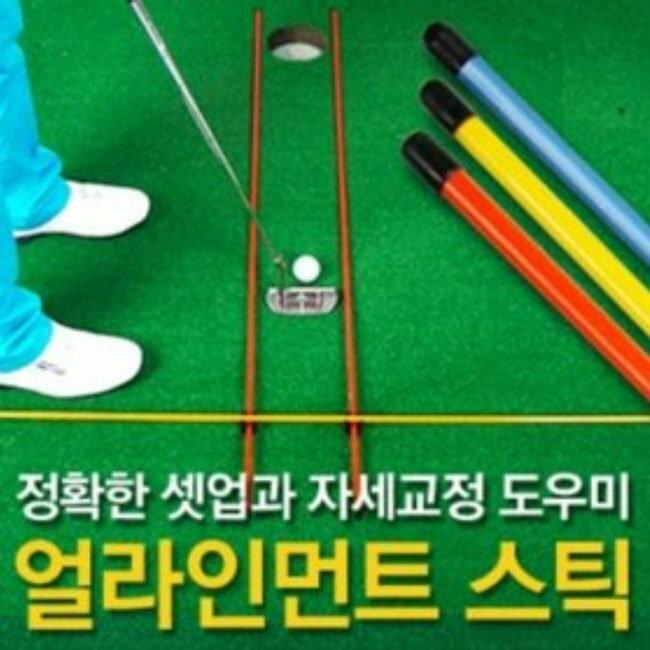 高爾夫 方向指示棒 20609