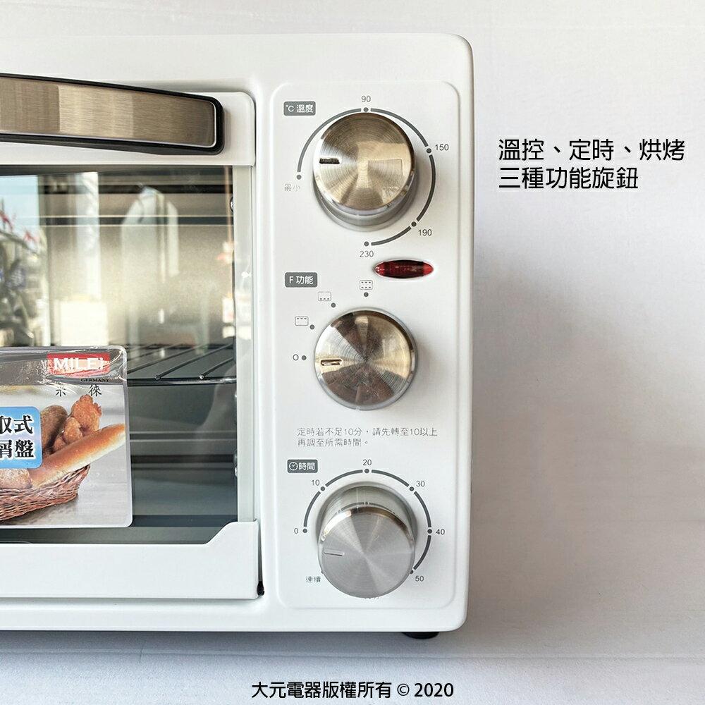 【米徠】20公升多功能電烤箱 MOV-027