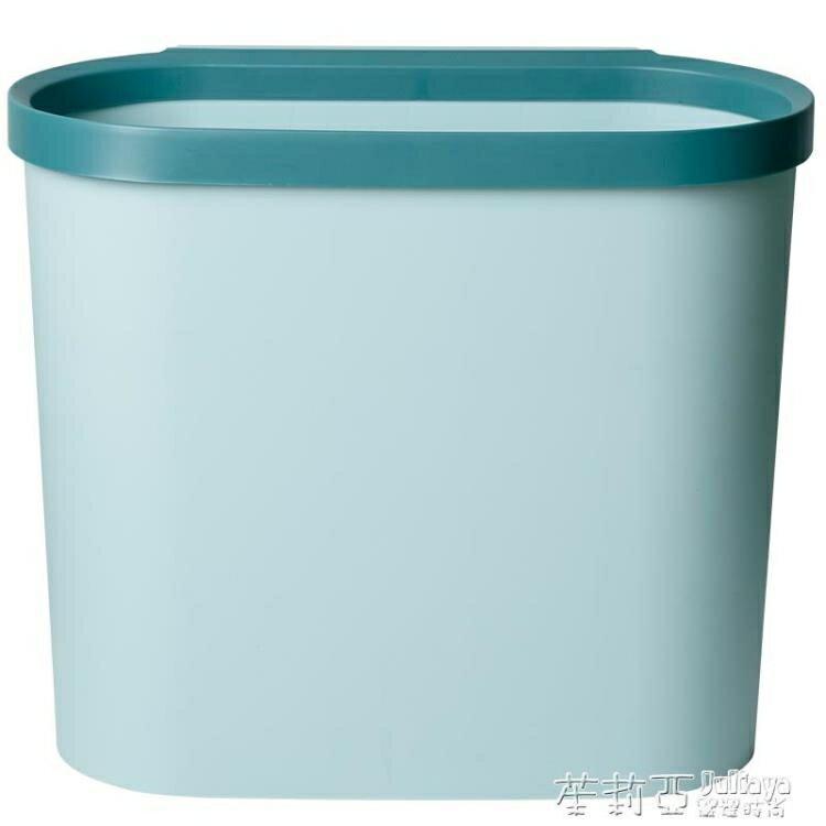 垃圾桶 北歐國度廚房壁掛式垃圾桶家用櫥櫃門帶蓋垃圾筒客廳衛生間收納桶