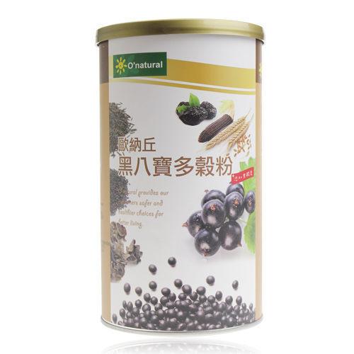 歐納丘~黑八寶多穀粉600g/罐(全素)
