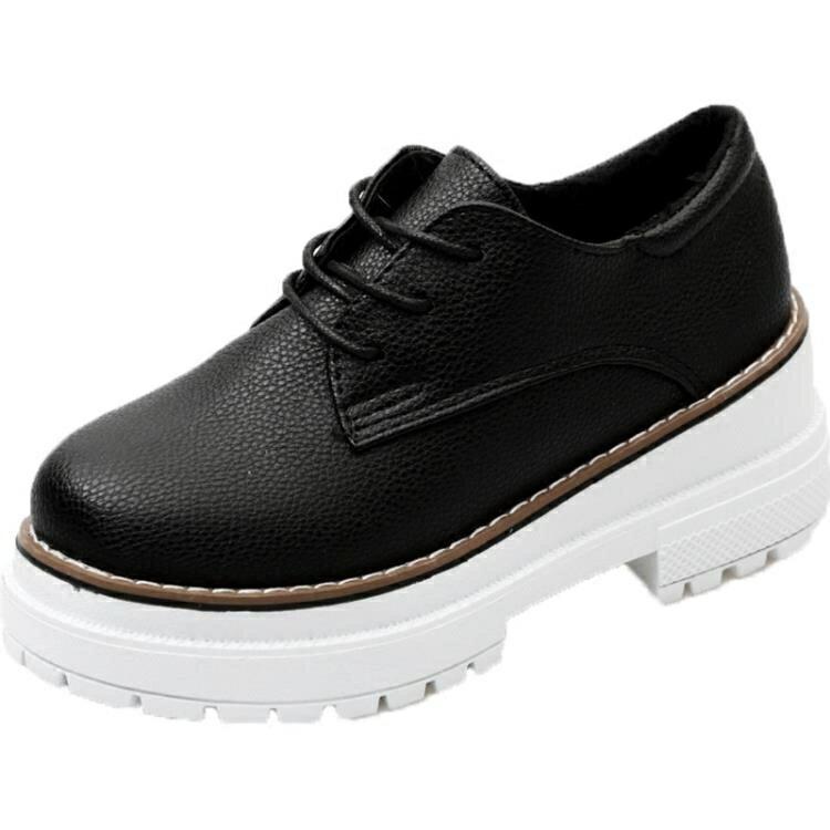 厚底鞋 春季新款韓版小皮鞋厚底鬆糕鞋單鞋女鞋子 家家百貨