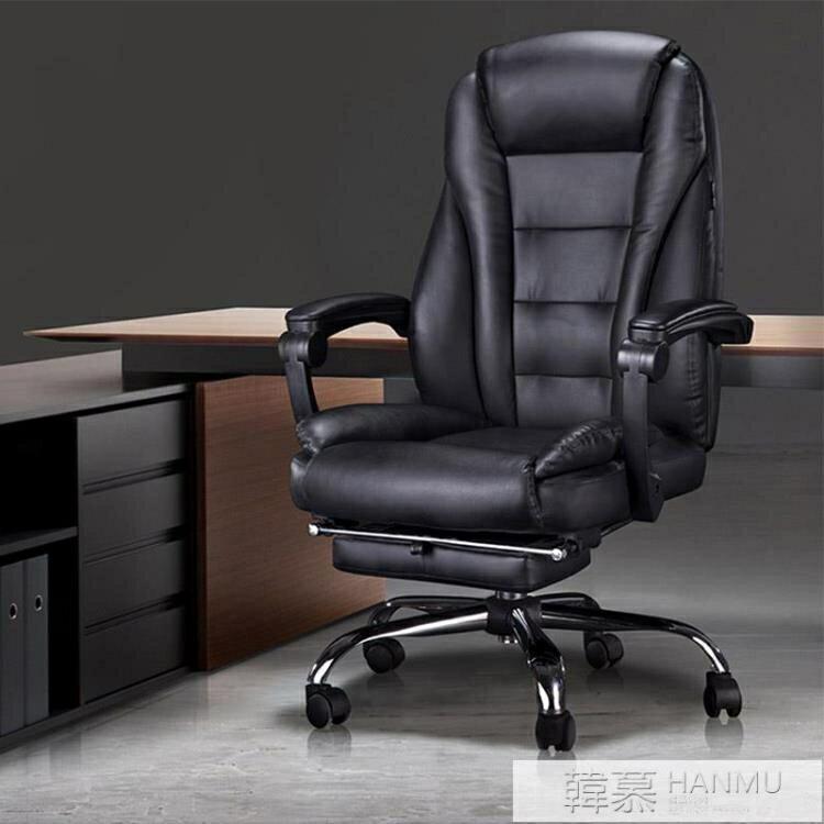 黑白調電腦椅家用辦公椅轉椅座椅可躺椅子靠背商務大班椅老闆椅